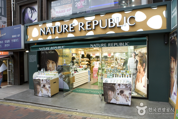Nature Republic (...