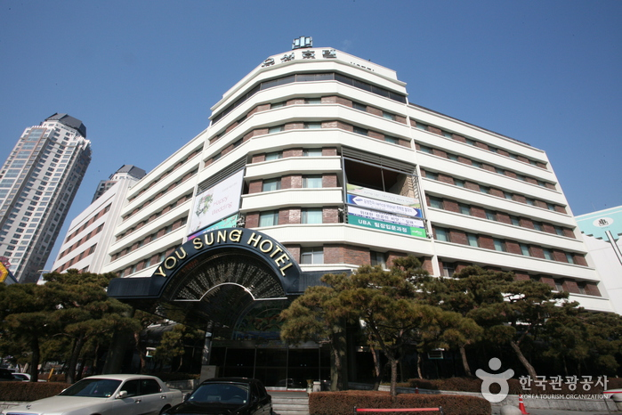 Yousung Hotel (유성호텔)