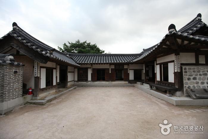 삼청동오위장김춘영가옥 사진4