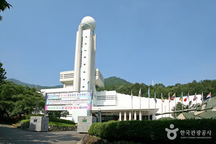 Мемориал победы на реке Нактонган (낙동강승전기념관)2