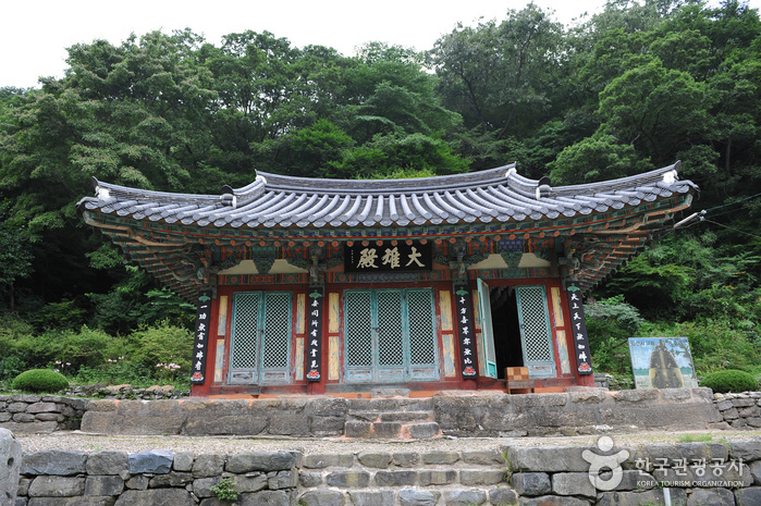 Gangcheonsa Temple ()