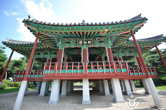 Saseondae Tourist Resort & Sculpture Park (사선대관광지&조각공원)