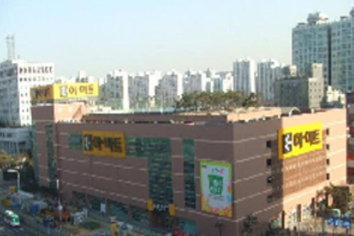 E-MART - Jungdong Branch (이마트 - 중동점)