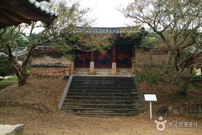 Byeongsanseowon Confucian Academy (병산서원)