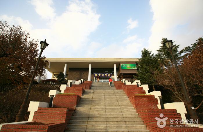 수원 중앙도서관