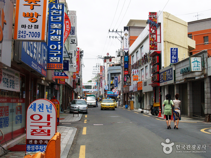 Masan Agujjim Street (마산 오동동 아구찜거리)