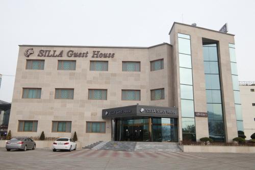 Silla Guesthouse - Goodstay (신라 게스트하우스)