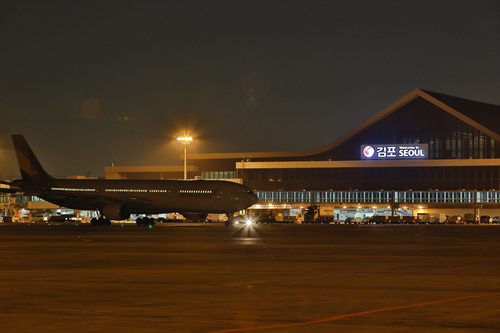 Gimpo International Airport (김포국제공항)