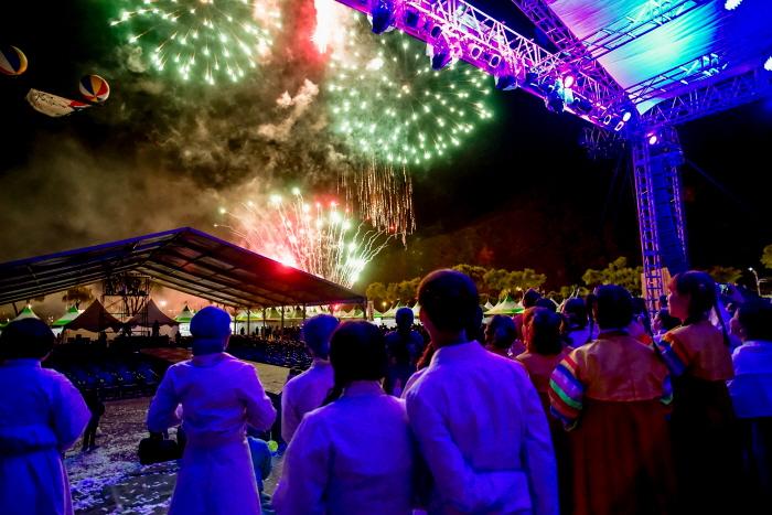 Festival de l'Arirang de Jeongseon (정선아리랑제)