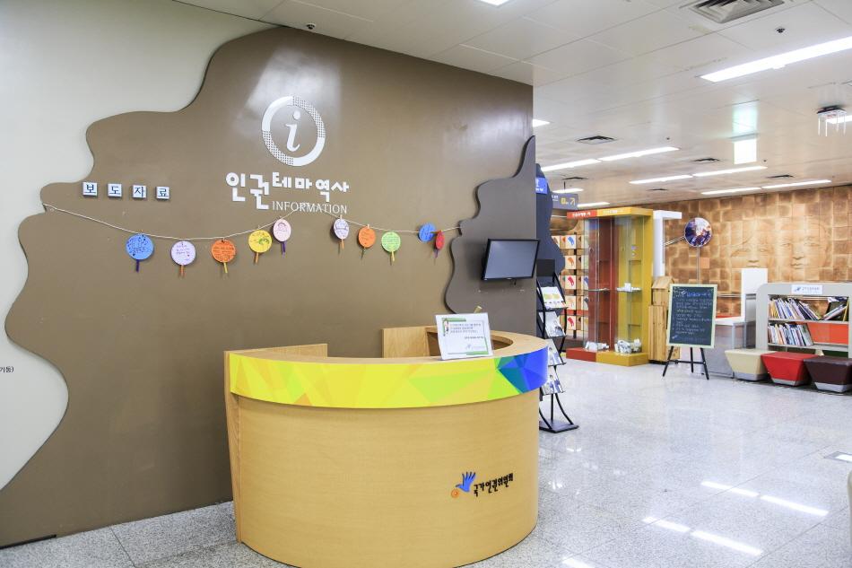인권 테마 역사로 꾸민 김대중컨벤션센터역