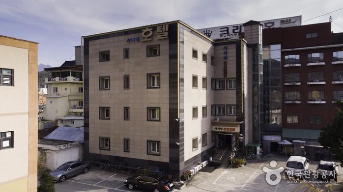 사이판온천호텔[한국관광 품질인증/Korea Quality]