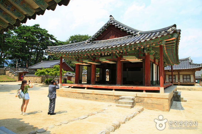 Konfuzianische Akademie Sosu Seowon (소수서원)