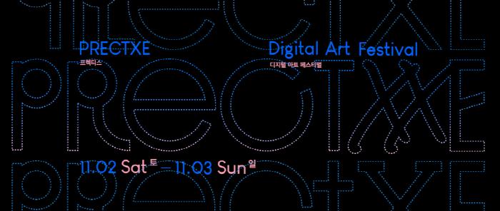 PRECTXE : Digital Art Festival 2019