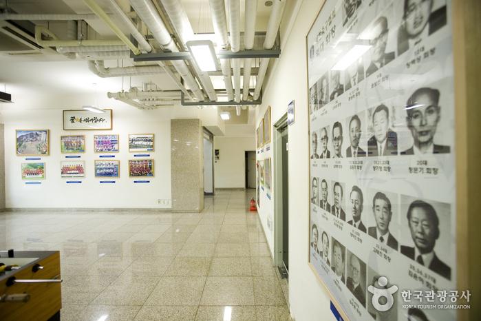 NFC(축구 국가대표팀 트레이닝 센터)