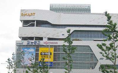 E-Mart - Yeongdeungpo Branch (이마트 (영등포점))