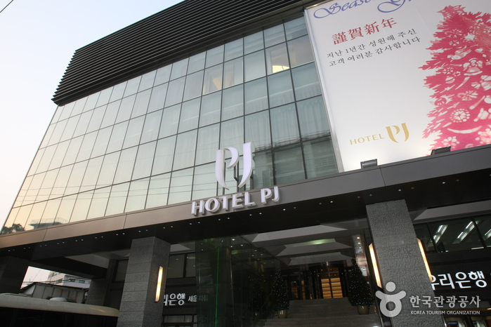 PJ酒店(호텔PJ)