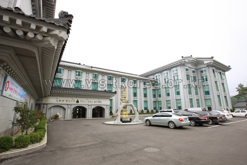伽倻ホテル(가야호텔)