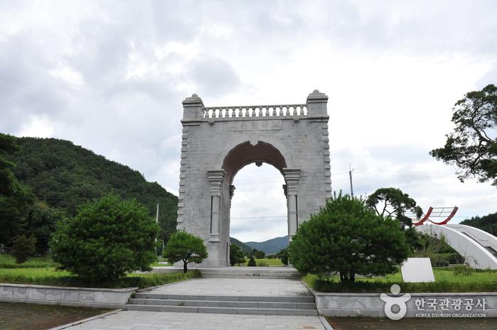 松斎 徐載弼先生生家と記念公園(송재 서재필선생 생가와 기념공원)