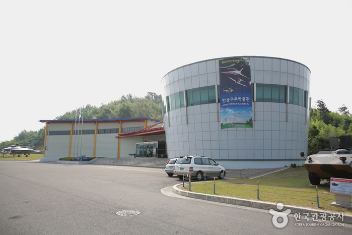 航天宇宙博物馆(항공우주박물관)