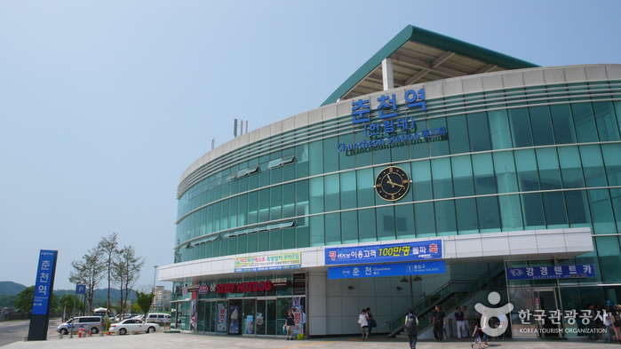 Chuncheon Station (춘...