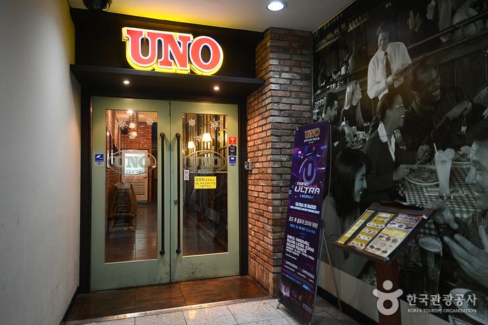 UNO - Ilsan Lake Park Branch (우노 (일산호수공원점))