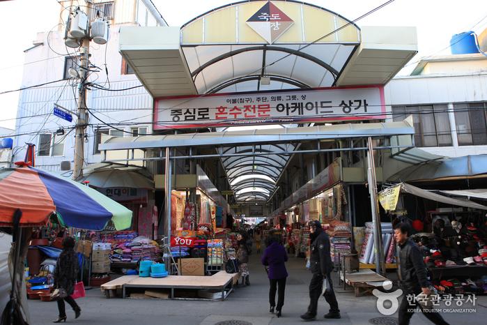 浦项竹岛市场포항 죽도시장
