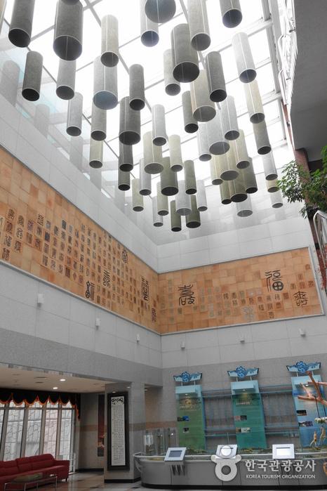 许浚博物馆(허준박물관)