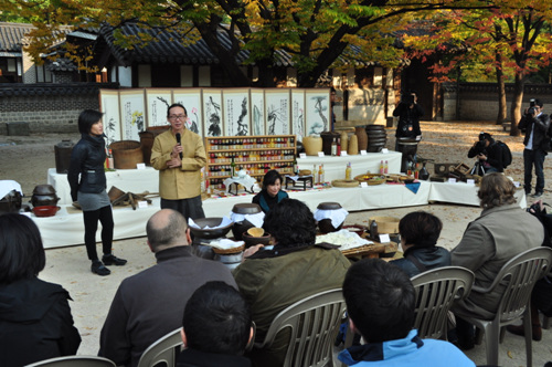 한국전통주연구소
