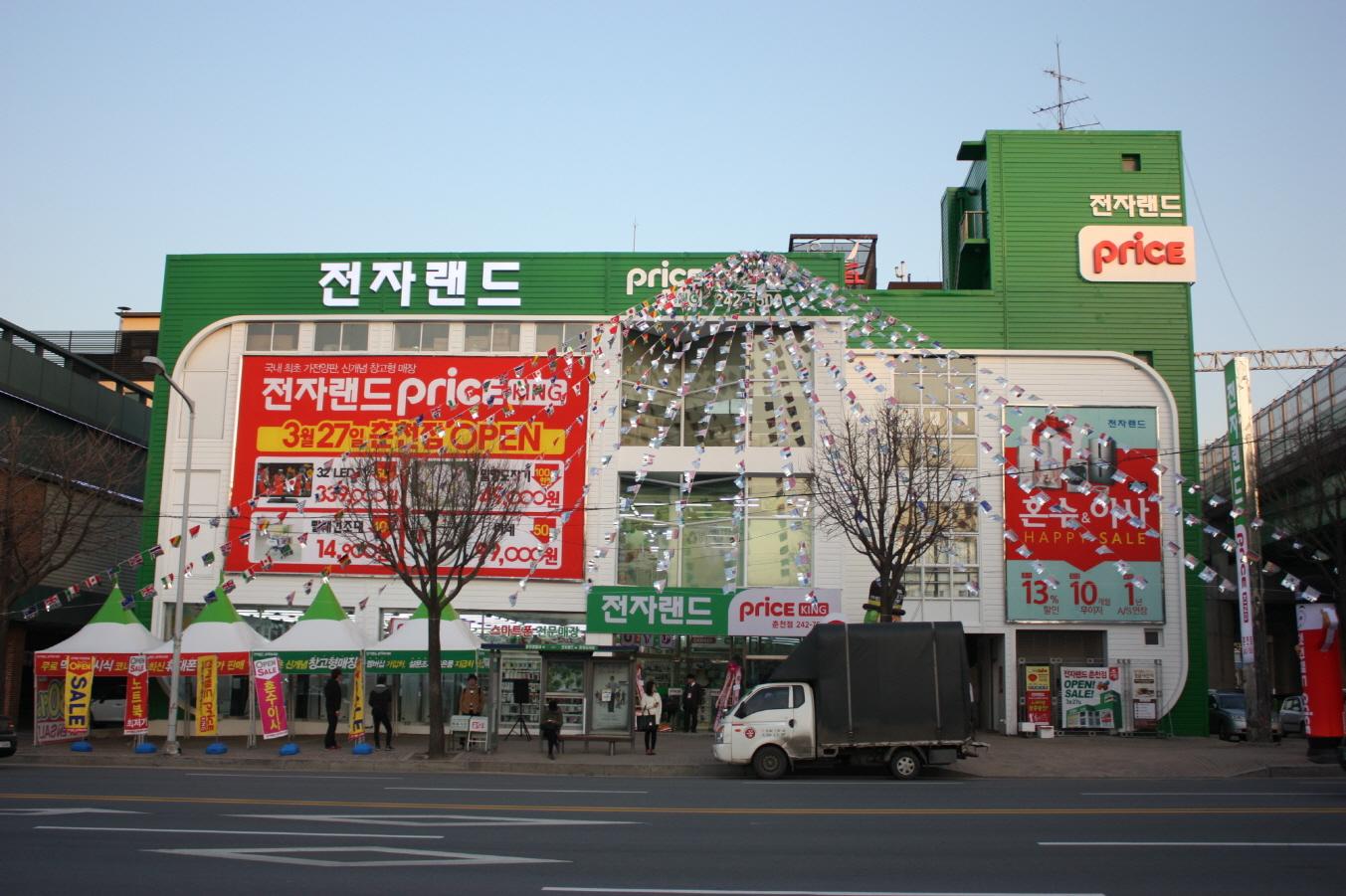 ET Land Price King – Chuncheon Branch (전자랜드 프라이스킹 (춘천점))