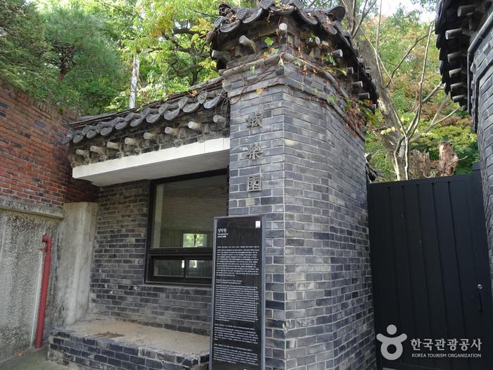 城楽園(ソウル)(성락원(서울))
