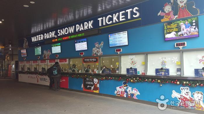 Onemount冰雪樂園(원마운트 스노우파크)