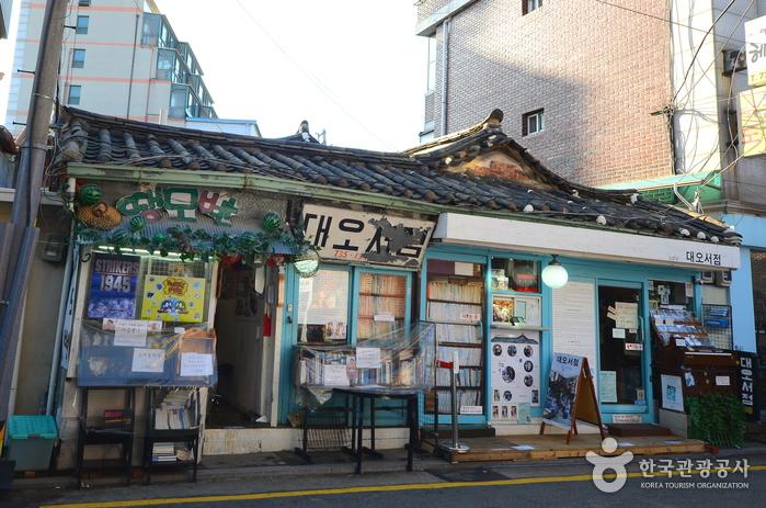 Dorf Seochon (서촌마을)
