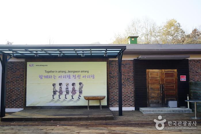 아리랑학교 추억의 박물관 사진3