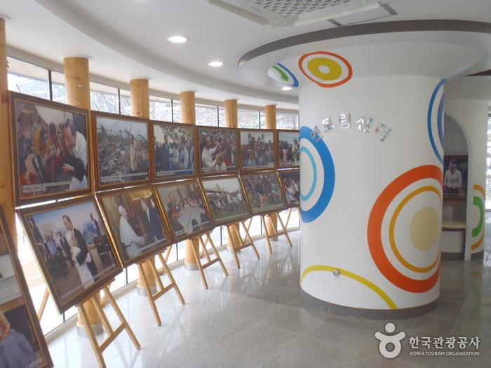 반기문 기념관