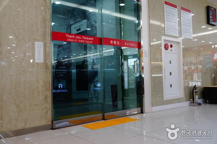 Ulsan Jinsan Duty Free (울산 진산면세점)