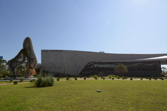 LH토지주택박물관 전경