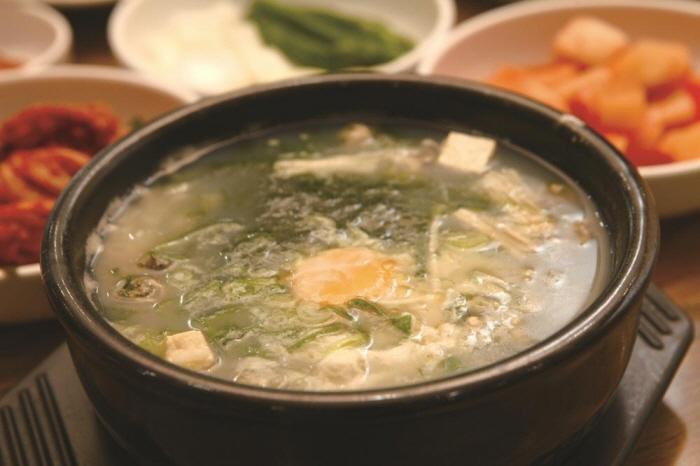 거제전통국밥
