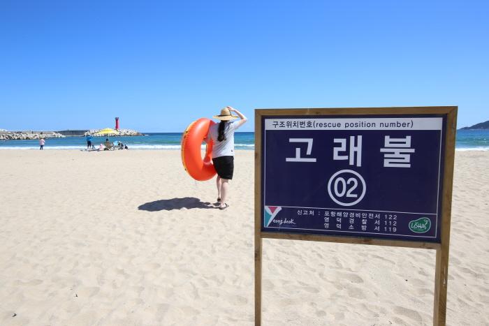 신나는 해양레포츠가 있는 영덕 고래불해수욕장 2