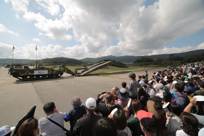 Gyeryong Internationale Militärkultur-Expo (계룡세계군문화엑스포)