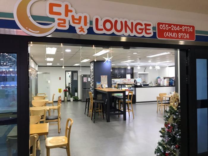Dalbit Lounge(달빛라운지)