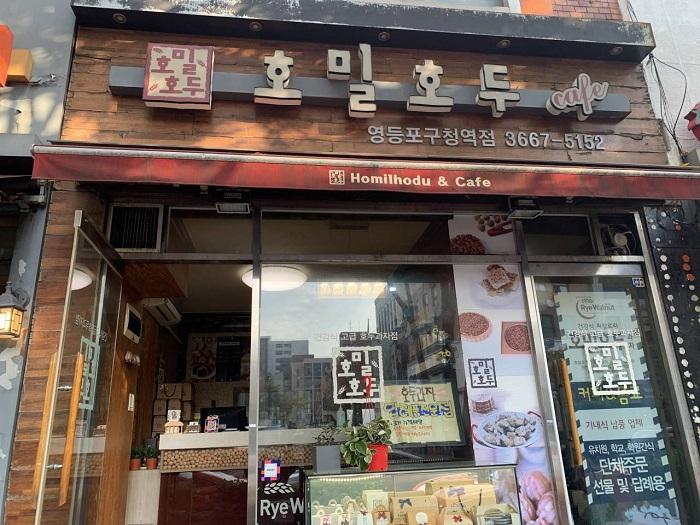 Homilhodu Yeongdeungpo-gu Office(호밀호두 영등포구청역)