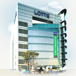 Lotte Department Store - Sangin Branch (롯데백화점 (상인점))