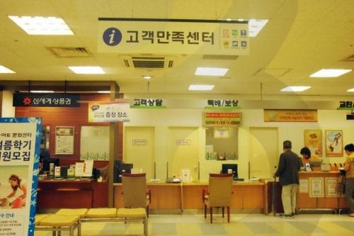 E-Mart (Munhyeon Branch) (이마트 (문현점))