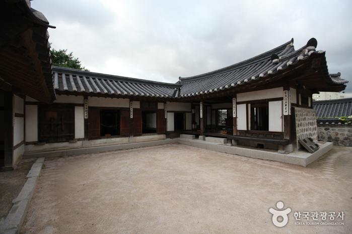 삼청동오위장김춘영가옥 사진2