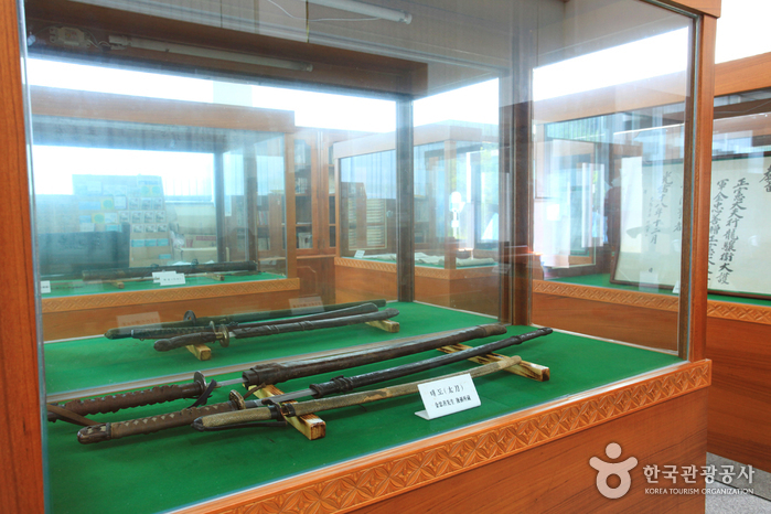 Nokdongseowon Confucian Academy ()
