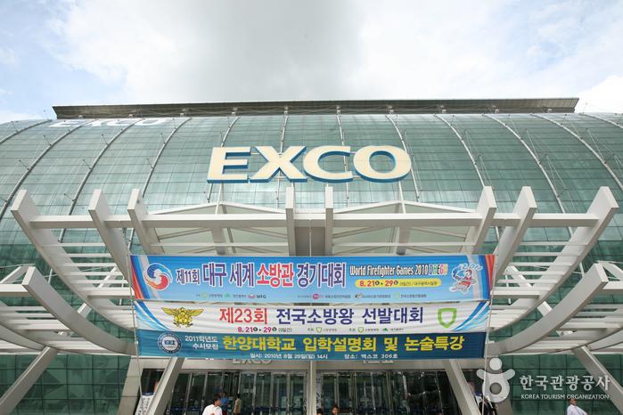 EXCO(엑스코)