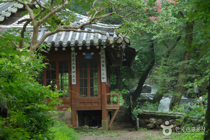 Gyeryongsan National Park (계룡산국립공원)