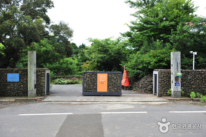 Kim Young Gap Galerie (Dumoak) (김영갑 갤러리(두모악))