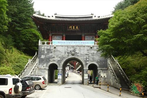 Guinsa Temple - Danyang (구인사(단양))