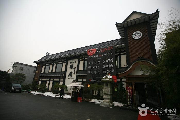 Gin-Ja - Pangyo Baekhyeon Branch (긴자 판교백현점)